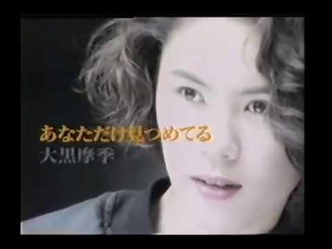 大黒摩季、初映画主題歌! 高校生に「感銘」