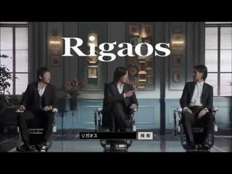 【人気CMまとめ】 【松田龍平,豊川悦司,浅野忠信@CM】 【リガオス/Rigaos】 CMまとめ - YouTube