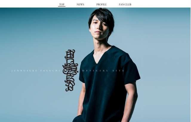 元KAT-TUNの田口淳之介、活動再開 「男らしく格好良い俺を見せるから!」