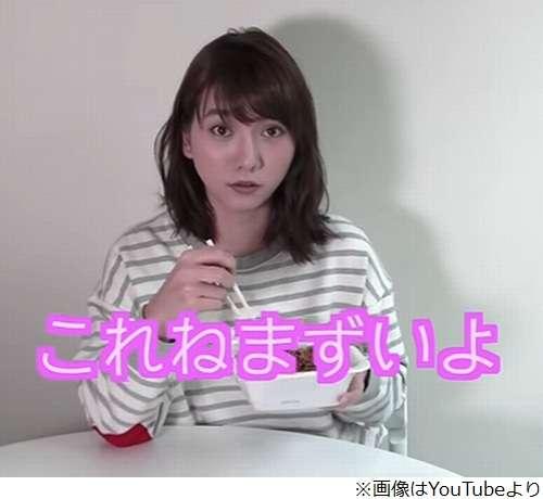元AKB48の高城亜樹、ユーチューバーになる - エキサイトニュース