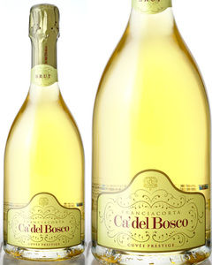 【結婚祝いに使える】プレゼント向けワイン