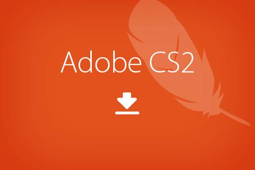 無料でAdobe CS2が手に入る!?Photoshop CS2のダウンロード方法|フォトショップの参考書 [sitebook]