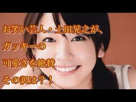 お笑い芸人 - YouTube