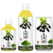 2014年3月17日、『辻利 宇治抹茶入り緑茶』リニューアル | JTウェブサイト