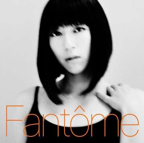 10/24付週間アルバムランキング1位は宇多田ヒカルの『Fantome』 | ORICON NEWS