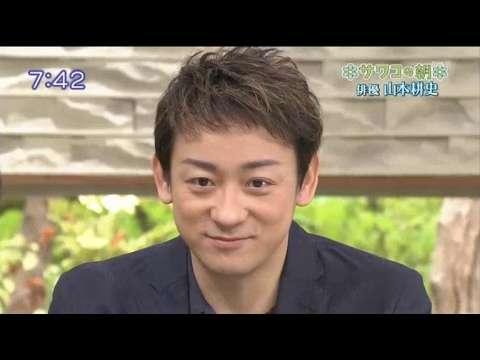 サワコの朝 山本 耕史 2月18日 - YouTube