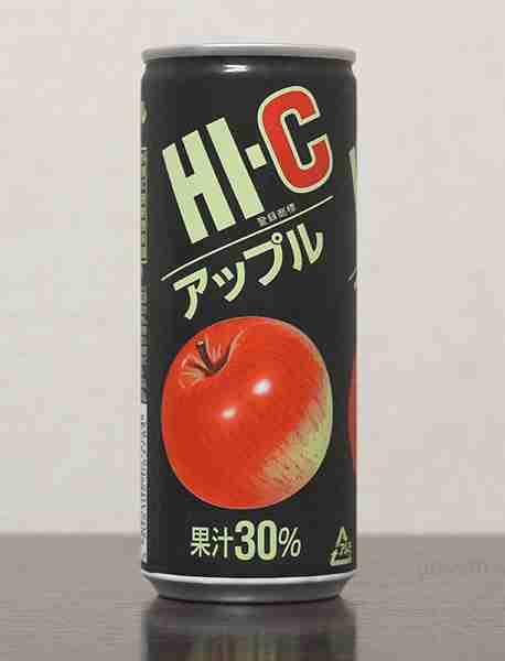 懐かしい缶飲料