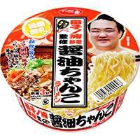 【実況・感想】大相撲3月場所、15日間を見届けるトピ!