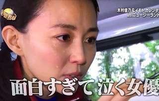 """木村佳乃「イッテQ」で""""スライダー&水草女優""""に!ネット笑撃「腹痛い」"""