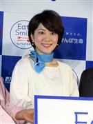 潮田玲子、第2子妊娠 「現在は体調も安定し、夏頃に出産予定」  - 芸能社会 - SANSPO.COM(サンスポ)