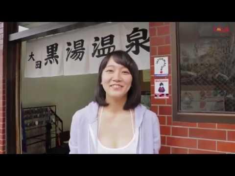 【水着.可愛い】吉岡里帆 メイキング - YouTube