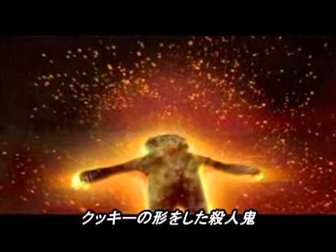 「ジンジャーデッドマン1」 予告 - YouTube