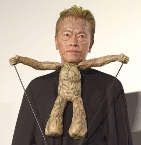 コワモテ遠藤憲一、25センチの木に変身!自分の職業がわからなくなる