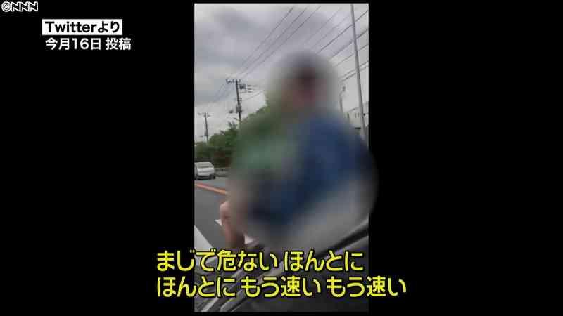 ボンネットに男性乗せ走行 動画投稿で捜査|日テレNEWS24