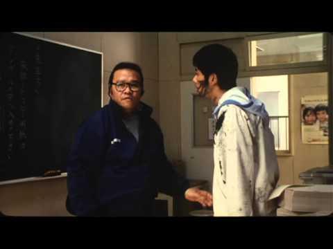 山田洋次『学校Ⅱ』 予告編 - YouTube