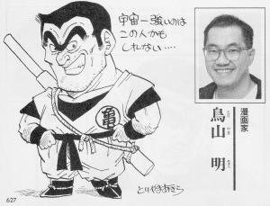 漫画家が別の作品や似顔絵を描いた画像を貼るトピ
