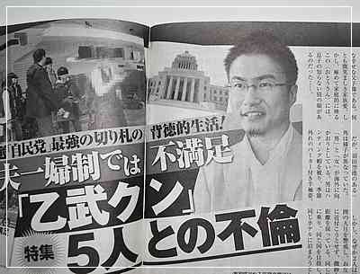 乙武洋匡氏 同性婚反対のデヴィ夫人に異論「結婚自体が自然の摂理に反してる」