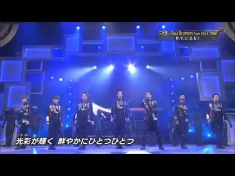 三代目 J Soul Brothers         R・Y・U・S・E・I - YouTube