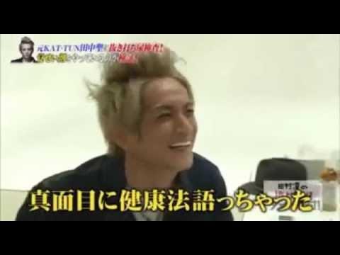 [面白い日本] 芸能人抜き打ち覚せい剤尿検査! KATTUN田中聖 [ざっくりハイタッチ HD] - YouTube