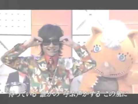Toraji Haiji   FANTASTIPO - YouTube