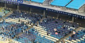 【サッカー】AFC「戦犯旗掲揚は韓国人の尊厳を害する差別的シンボル行為」~川崎フロンターレの主張を一蹴   保守速報