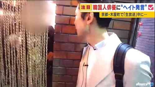 ラーメン店でヘイト被害の韓国人「許してほしい」 MBS 関西のニュース