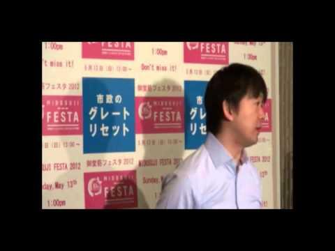 橋下市長が女記者に超激怒!君が代の起立斉唱問題「国歌歌わない奴MBSで働け!」 - YouTube