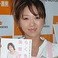 美奈子 元プロレスラーである現在の夫をテレビで初公開 - ライブドアニュース