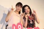 山本美月&永野芽郁、初のラブホに衝撃 「カルチャーショックだったよね」 | エンタメOVO(オーヴォ)