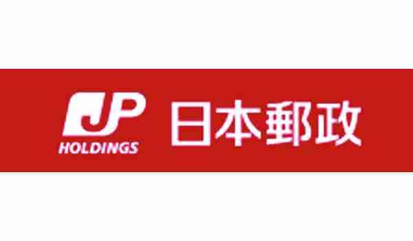 日本郵政、野村不動産の買収検討…収益強化狙う