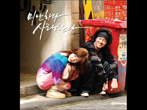 박효신 - 눈의 꽃 - YouTube