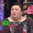 マツコがそう言ってたので、あくまでネタとして戦いましょう!何が湘南♡よ、海が真... | ガールズちゃんねる - Girls Channel -