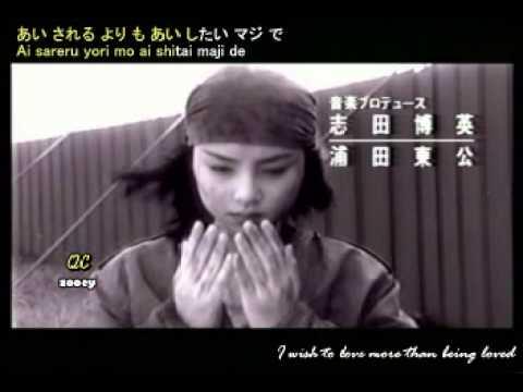 Bokura no Yuuki Theme - YouTube