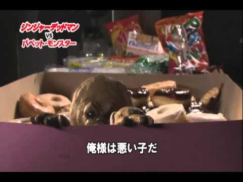 「ジンジャーデッドマン2」 予告 - YouTube