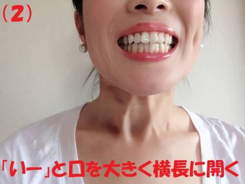 ゲ…口呼吸は危険!? 1回5秒の「あいうべ体操」で病気や口臭にサラバ