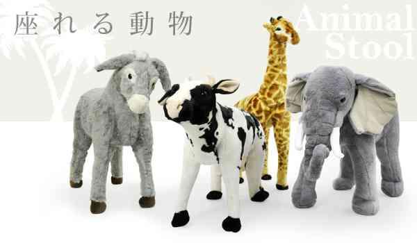 動物モチーフの雑貨