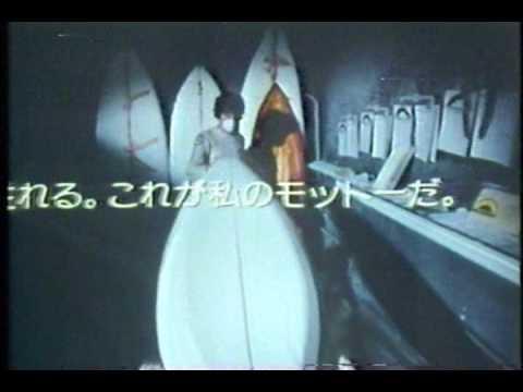 1978 日立 & サウンドブレイクOP - YouTube