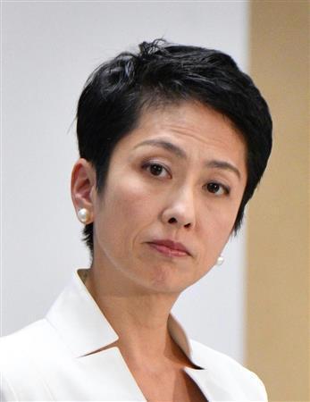 提訴受け蓮舫代表「真摯にとらえたい」 (産経新聞) - Yahoo!ニュース