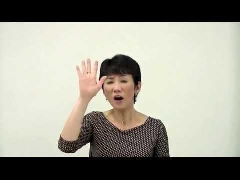 滑舌が悪い、はっきり話せない、だから自信がない、から脱出しよう!【スピリットボイストレーニング25】 - YouTube
