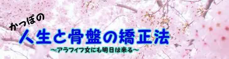 日本人女性のバストサイズ、Aカップ激減!いま●カップが一番多い!34年間の変化にビックリ~!