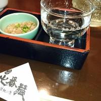 七番蔵 - すすきの/居酒屋 [食べログ]