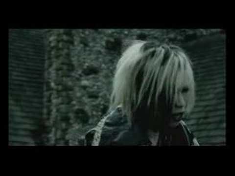 Phantasmagoria - Gensoukyoku ~Eternal Silence~ - YouTube