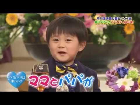 SMAP×SMAP 市川海老蔵&勸玄   2016年5月2日   160502 - YouTube