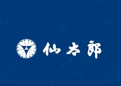 ぼた餅|株式会社仙太郎