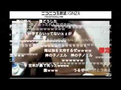 【神回】妹に論破され発狂するノエル 完全版 - YouTube