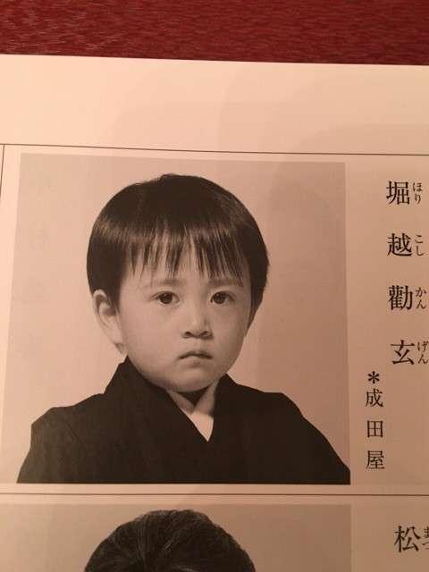 小林麻央撮影の勸玄君写真「パパに見せる表情と全然違う」と反響