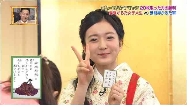 NMB48須藤凛々花、寿卒業します!「恋愛禁止ルールで我慢できる恋愛は恋愛じゃない」