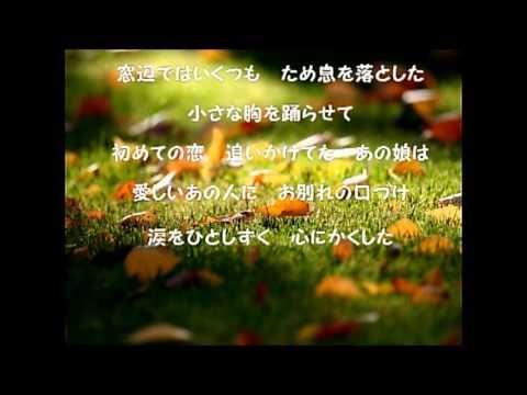 少女時代 原由子 【cover】 - YouTube