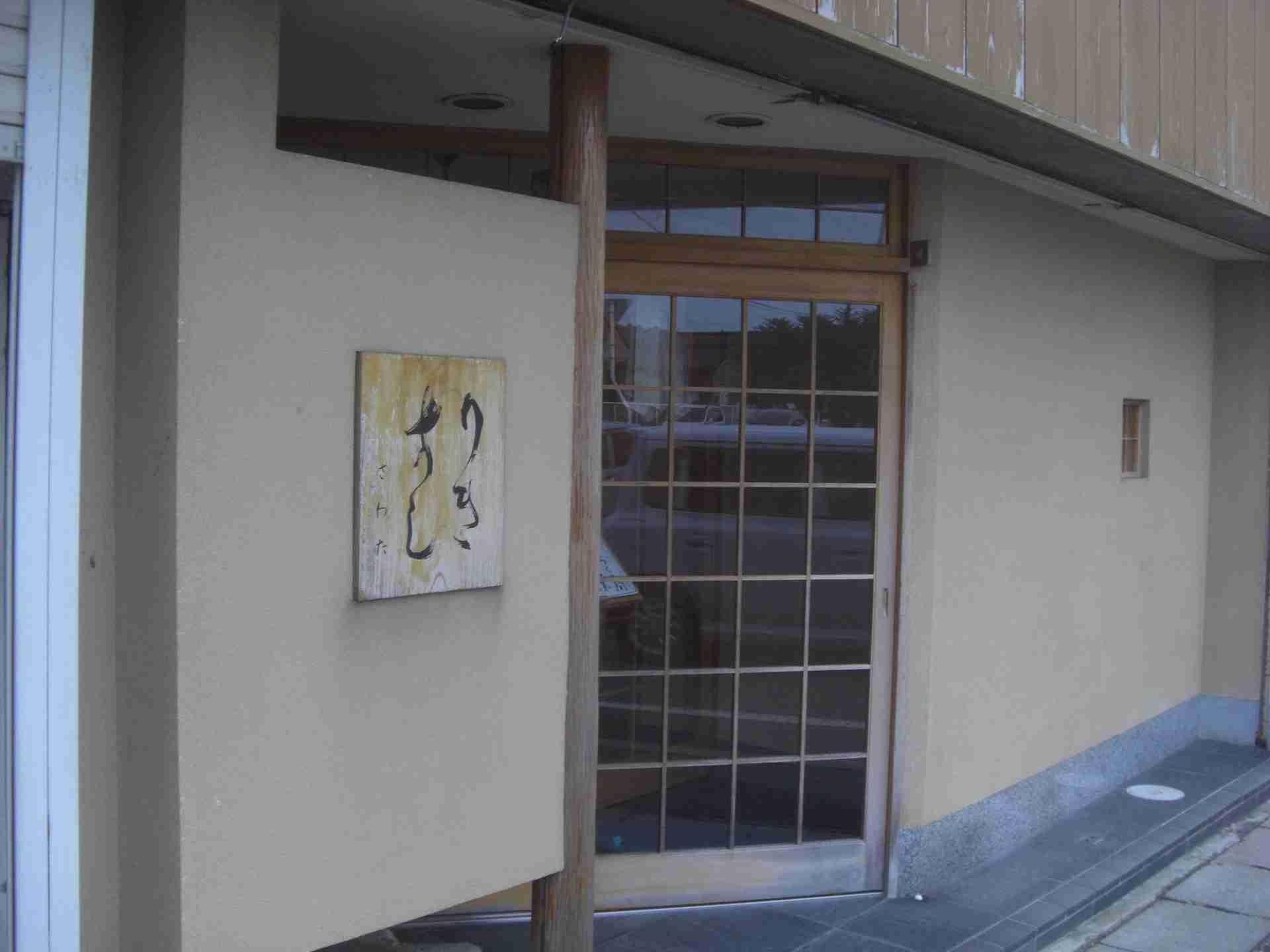 佐渡で美味しい御寿司屋さんは?と問われたら    投稿者:佐渡の翼 - 佐渡の翼