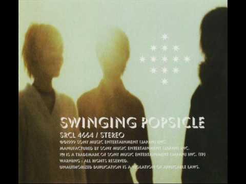 サテツの塔 - Swinging Popsicle - YouTube